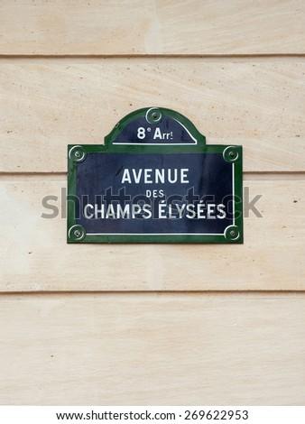 Street plate of Avenue de Champs Elysees. Paris, France.  - stock photo