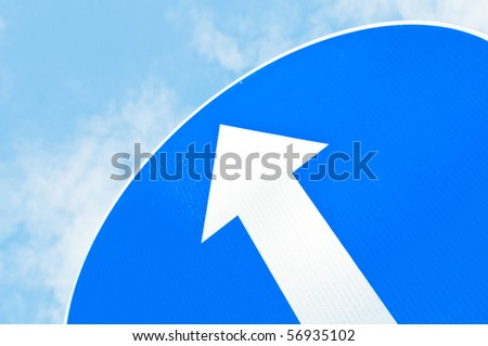 Street sign -arrow pointing up- - stock photo