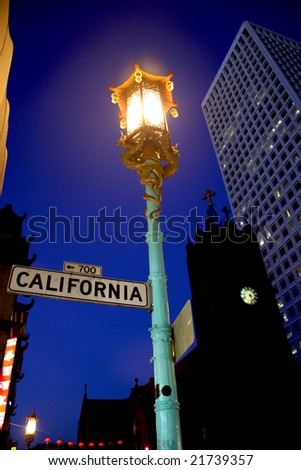 Street sign California and chinese street light in San Francisco - stock photo