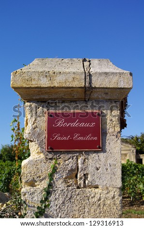 Street sign with Bordeaux saint emilion village name - stock photo