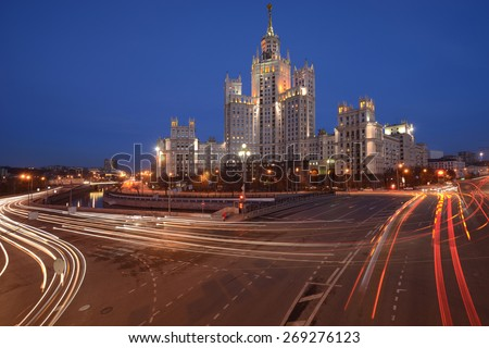 Streets by the river in the historical center of Moscow. Russia. - stock photo
