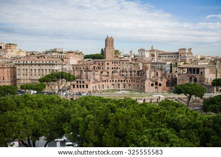 Streets of Rome. Historical Center - stock photo