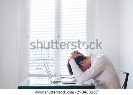 stress at work, mobbing concept - stock photo