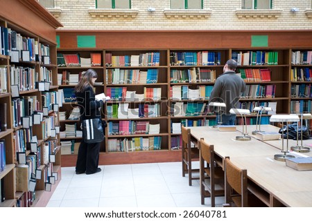 students in a school library - stock photo