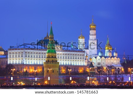 Stunning view of Moscow Kremlin in the night, Russia - stock photo