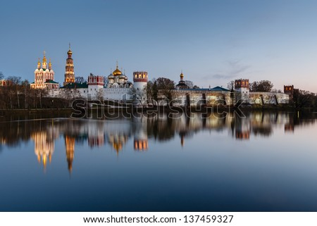 Stunning View of Novodevichy Convent in the Evening, Moscow, Russia - stock photo