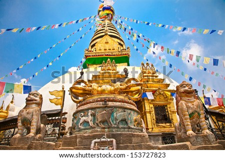 Stupa in Swayambhunath  Monkey temple in Kathmandu, Nepal. - stock photo