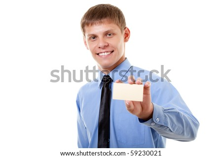 succeeding and young office workman - stock photo