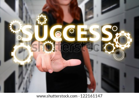 Success gear in server room - stock photo