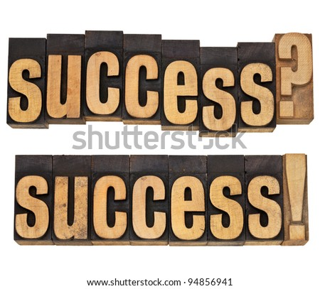 success question and confirmation with exclamation - isolated word in vintage wood type - stock photo