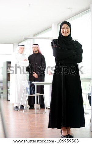Successful and happy business arabic  people  standing - stock photo