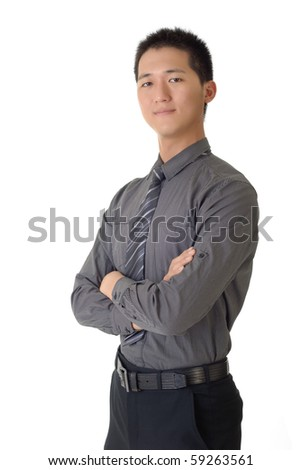 Successful businessman of Chinese, closeup portrait isolated on white background. - stock photo