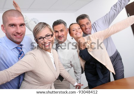 Successful team of business people - stock photo