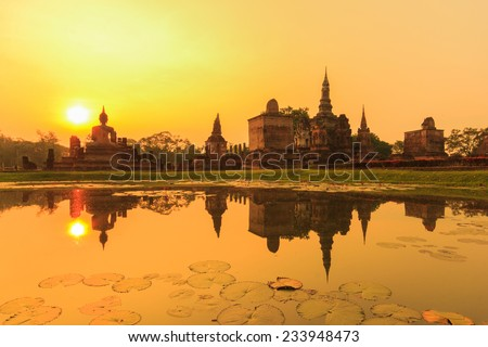 Sukhothai historical park, the old town of Thailand in 800 years ago - stock photo