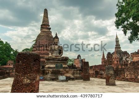 Sukhothai ruin old pagoda ,Sukhothai, Thailand , Sukhothai Historical Park, Sukhothai Historical Park is the UNESCO world heritage.28may2016. - stock photo