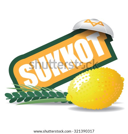 Sukkot Jewish Feast of Tabernacles icon with the four species, including bumpy citron fruit. - stock photo