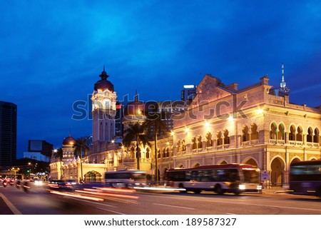 Sultan Abdul Samad Building in Kuala Lumpur - stock photo