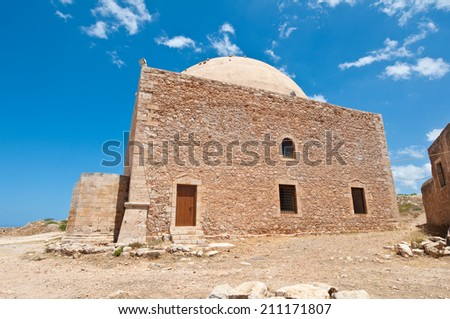 Sultan Ibrahim mosque. Fortezza on the island of Crete, Greece. - stock photo