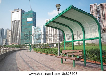 Summer day in public city park - stock photo