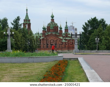 "Summer evening in ""Aloe pole"" - Chelyabinsk - stock photo"