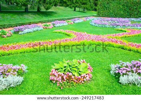 Summer garden - stock photo