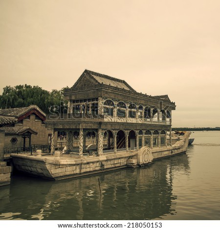 Summer Palace in Beijing scenery, famous historical buildings  - stock photo
