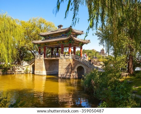 Summer Palace scene -Mirror Bridge. Summer Palace located in Beijing of China. It was royal garden. - stock photo
