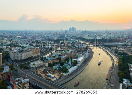 Summer view of Moskva River during sunset, Moscow - stock photo
