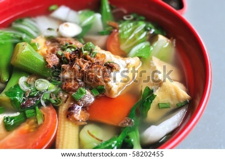 Sumptuous looking Chinese style vegetable soup. Suitable for concepts such as diet and nutrition, healthy eating and lifestyle, and food and beverage. - stock photo