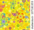 sunny flowers seamless (summer floral pattern with butterfly) - stock photo