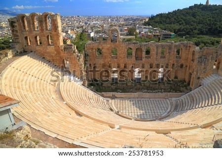 Sunny tribunes and the stage of the ancient theater of Herodes Atticus in Athens, Greece - stock photo