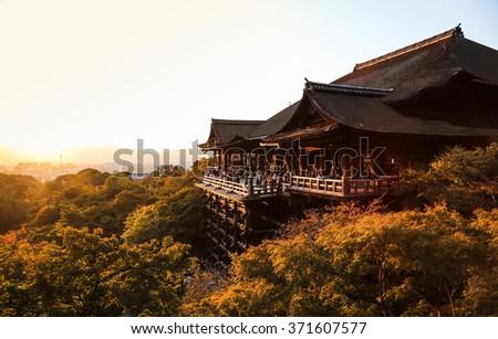 Sunset at Kiyomizu-dera Temple in Kyoto, Japan - stock photo