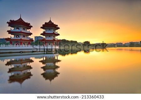 Sunset Chinese Garden Twin Pagoda of Singapore - stock photo