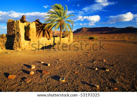 Sunset colors in Middle Atlas Mountains, Morocco, Africa - stock photo