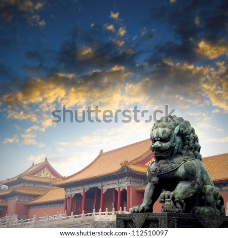 Sunset Forbidden City Lions - stock photo