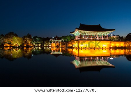 Sunset view of Korean old buildings. Anapji Pond in Gyeongju, South Korea - stock photo