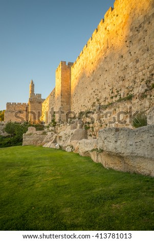 Sunset view of the walls of the old city (south - west section), with the tower of David, in Jerusalem, Israel - stock photo