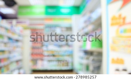 supermarket in blurry for background shallow depth of field - stock photo