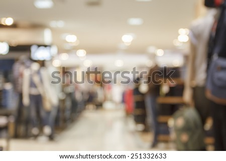 supermarket/mall blur for background and shopping - stock photo