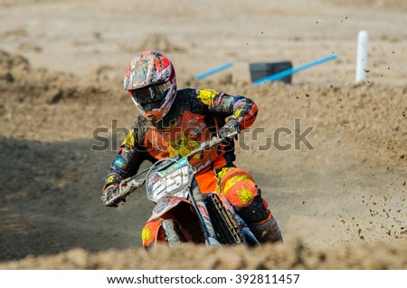 SUPHANBURI - MARCH 06 : Jens Getteman #251 with KTM Motorcycle in competes during the FIM MXGP Motocross Wolrd Championship Grand Prix of Thailand 2016 on March 06, 2016 in Suphanburi, Thailand. - stock photo