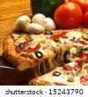 Supreme Pizza in pan - stock photo