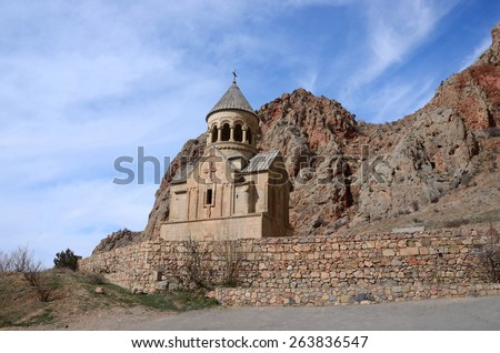 Surb Astvatsatsin church in Noravank orthodox monastery, located in gorge made by Amaghu River,Armenia, famous tourist destination - stock photo