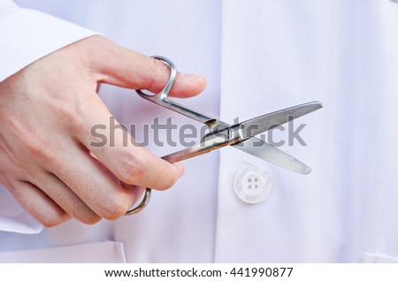 Surgical instruments in operating room - stock photo