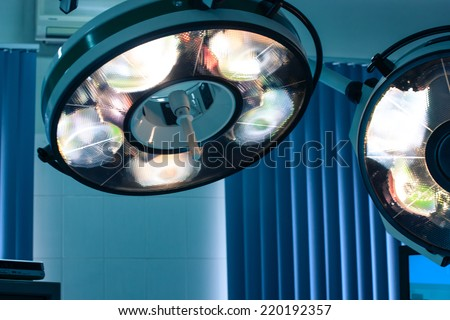 Surgical lamps in operation room - stock photo