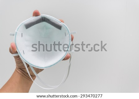 surgical mask - stock photo