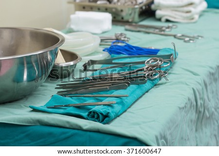 surgical tool - stock photo