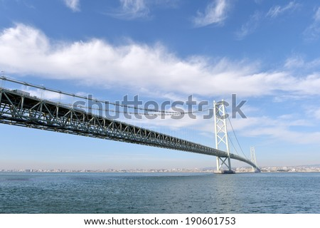 Suspension bridge in Kobe -2 - stock photo