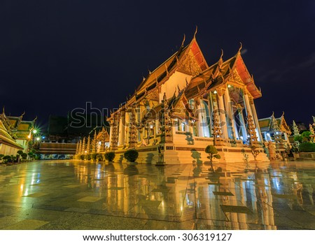 Suthat Temple after rainfall in Bangkok. - stock photo