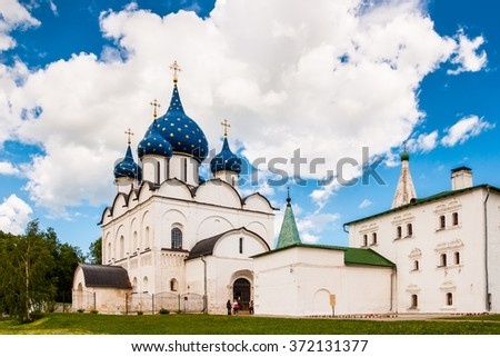 Suzdal Kremlin, Russia. Gold ring of Russia. - stock photo