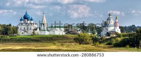 Suzdal. Russia. View of the Suzdal Kremlin and the Church of Elijah the Prophet - stock photo